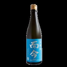 지콘 준마이 다이긴죠 하쿠쯔루니시키 나마즈메 2020 720ml