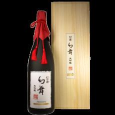 가와나카지마 겐부 다이긴죠 겐슈 Premium 1800ml + 나무상자 포함