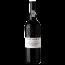 테일러 퀸타 드 바르젤라스 빈티지 포트 2004 / 750 ml